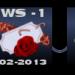 WS1 Kittenland