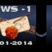 WS1 Loewenmauelchen
