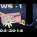 WS1 eibauoma