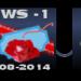 WS1 frechepetra
